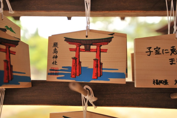 itsukishima_shrine_miyajima_6833