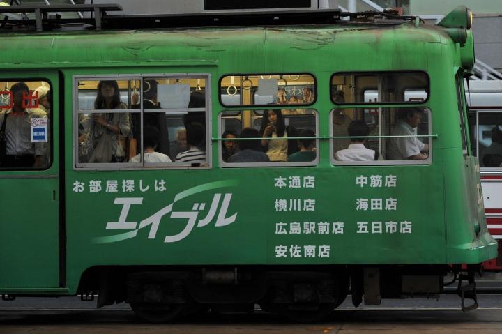 hiroshima_streetcars_hiroden_9164