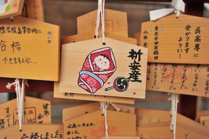 hiroshima_toshogu_9269