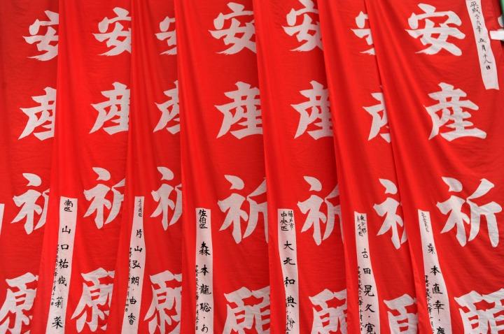 hiroshima_toshogu_9279