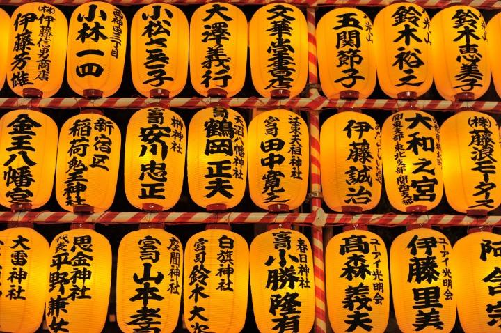 yasukunishrine_mitamamatsuri_2014_6259