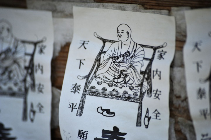 senjuin_matsue_temple_3875