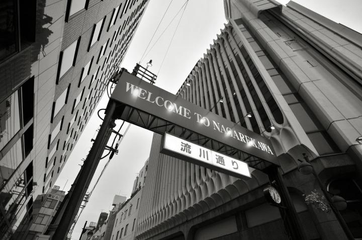 hiroshima_yagenbori_streets_9167
