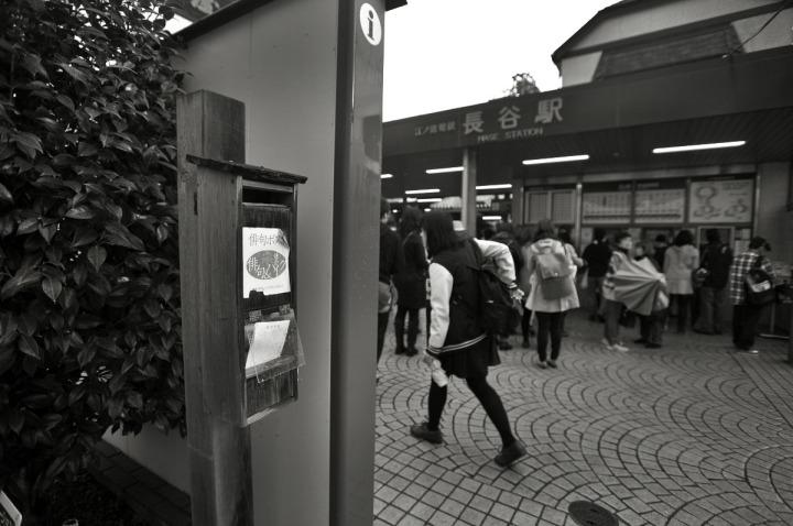 kamakura_haiku_post_5280