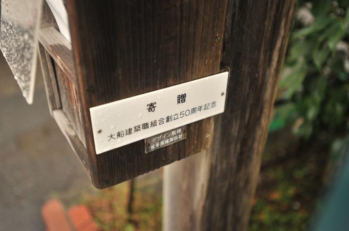 kamakura_haiku_post_5297