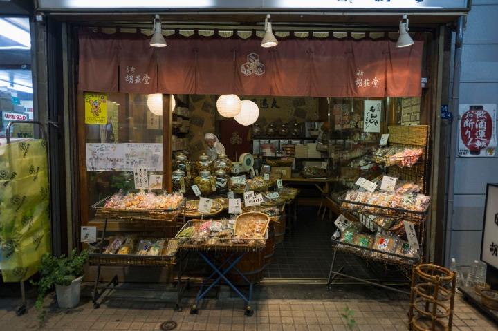 tsukishima_shotengai_stores_8629