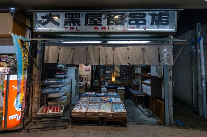 tsukishima_shotengai_stores_8631