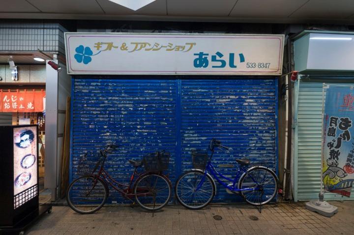tsukishima_shotengai_stores_8637