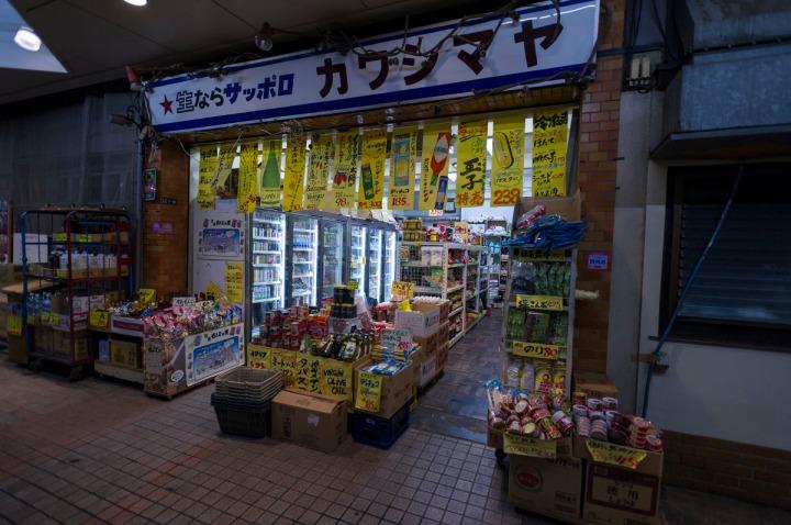 tsukishima_shotengai_stores_8652