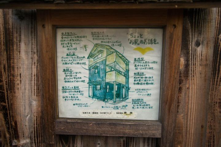 kamakura_buildings_5613