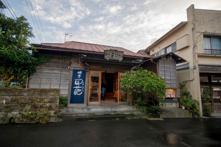 kamakura_buildings_5632