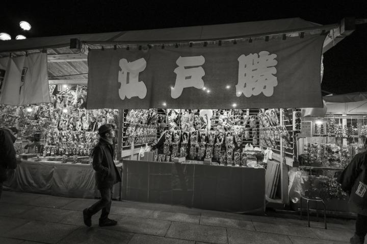 senosji_market_9053