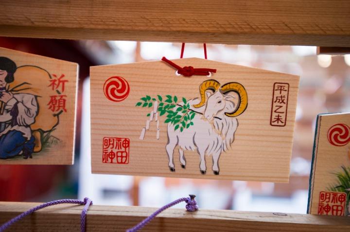hatsumode_kanda_ema_2015_1867