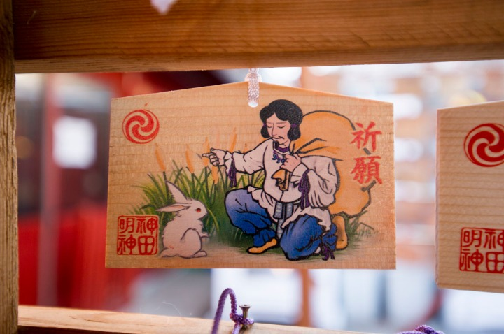 hatsumode_kanda_ema_2015_1868