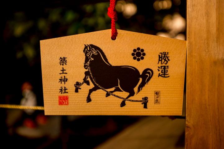 hatsumode_tsukudojinja_2015_1816