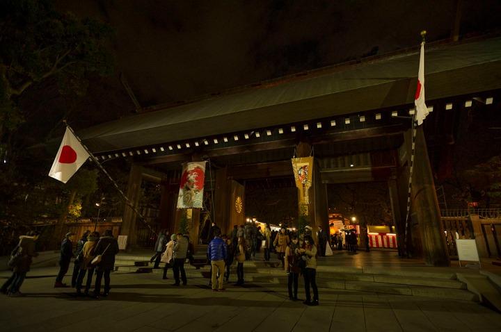 hatsumode_yasukuni_2015_1770