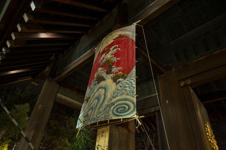 hatsumode_yasukuni_2015_1774