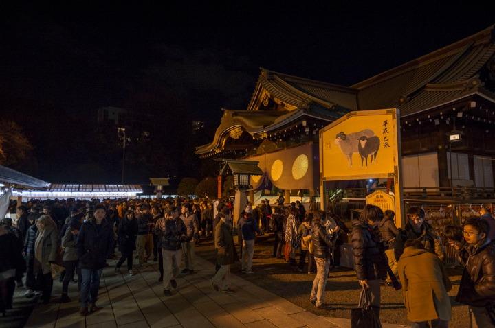 hatsumode_yasukuni_2015_1789