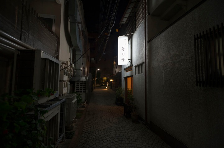 kagurazaka_backstreets_night_0878