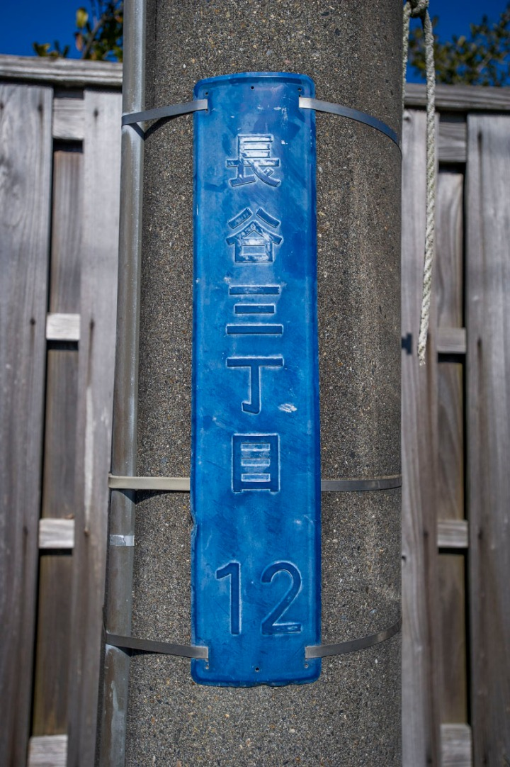 kamakura_goryo_shrine_3781