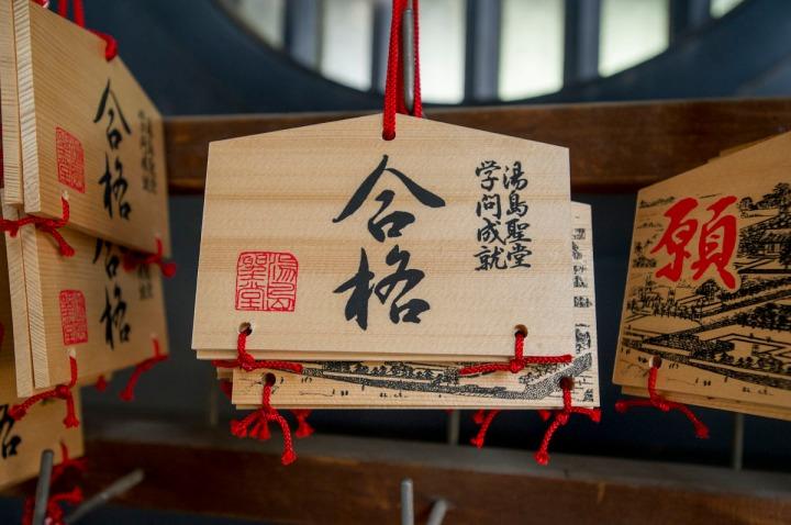 yushimaseido_3588