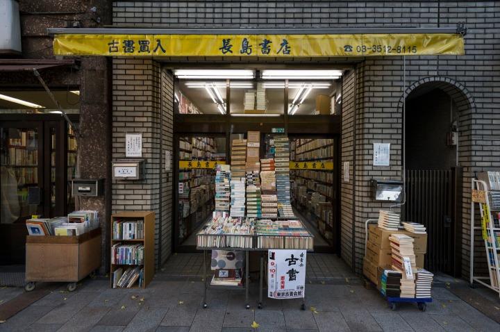 jimbocho_bookstores_1001