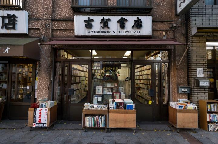 jimbocho_bookstores_1002