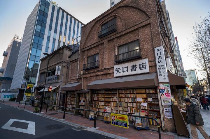jimbocho_bookstores_1004