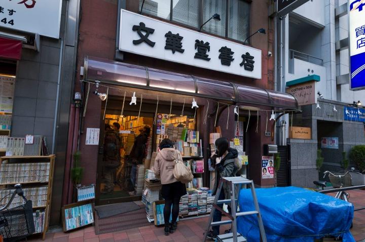 jimbocho_bookstores_1005