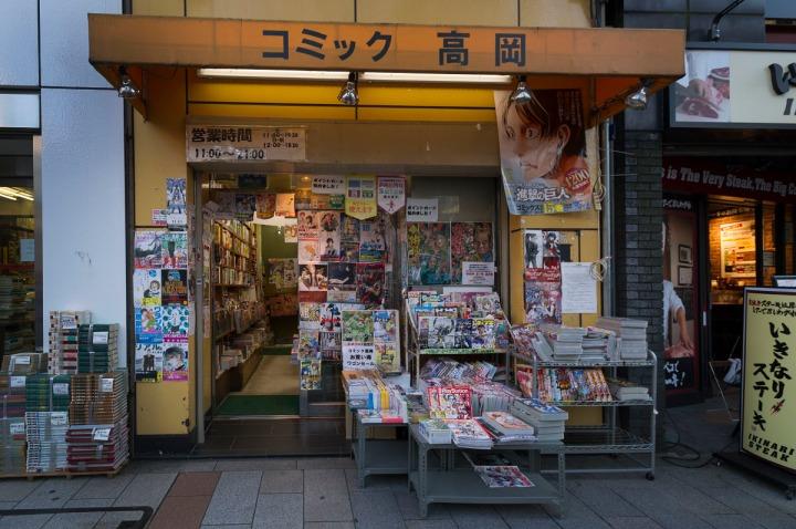 jimbocho_bookstores_1015