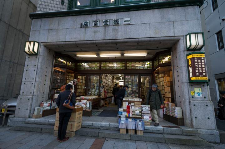 jimbocho_bookstores_1017