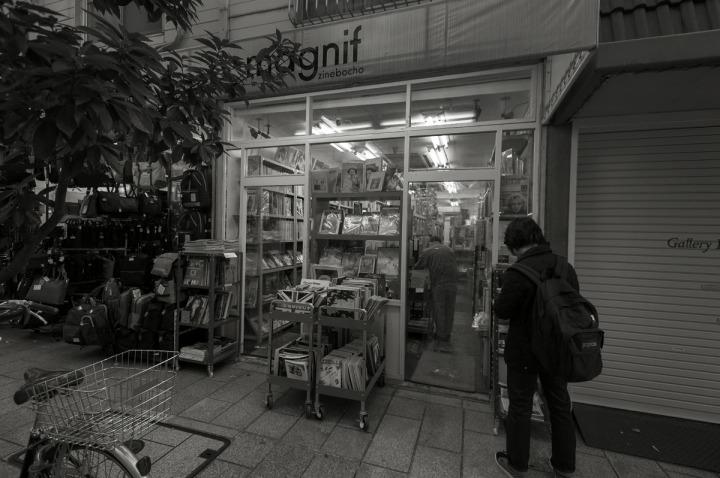 jimbocho_bookstores_1028