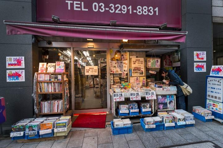 jimbocho_bookstores_1031