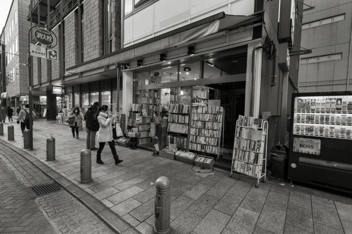 jimbocho_bookstores_1033
