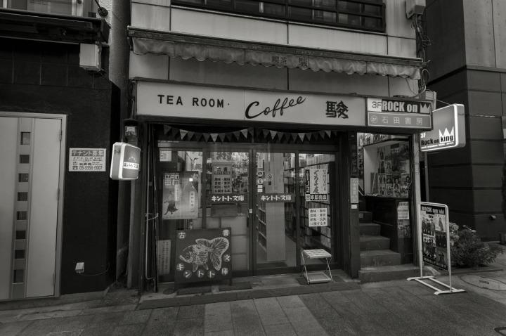 jimbocho_bookstores_1035