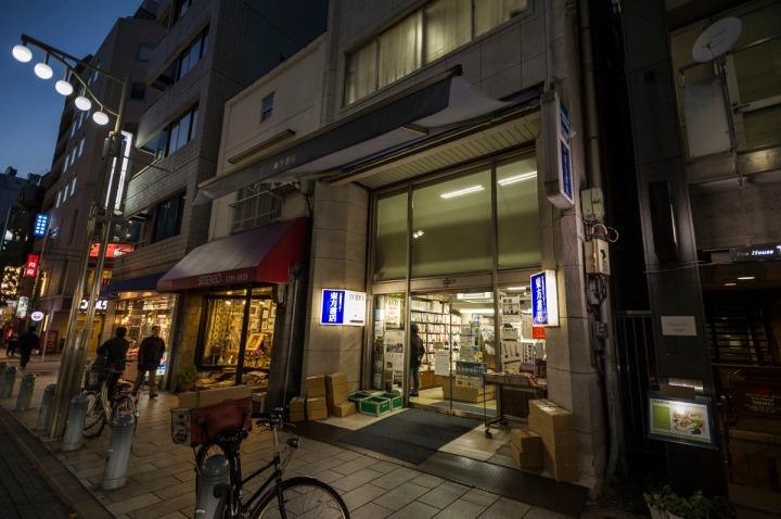 jimbocho_bookstores_1088