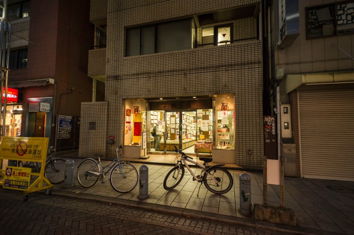jimbocho_bookstores_1090