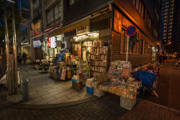 jimbocho_bookstores_1097