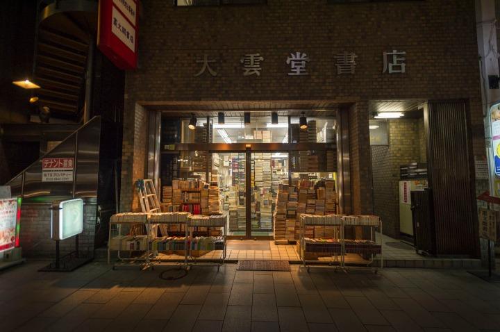 jimbocho_bookstores_1110