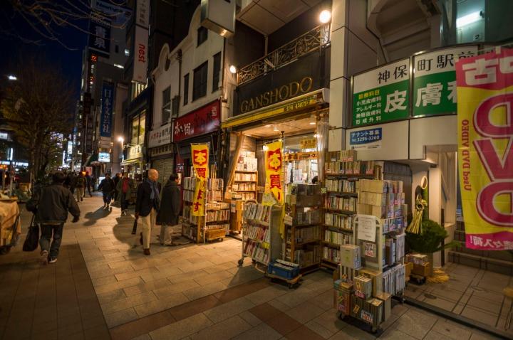 jimbocho_bookstores_1118