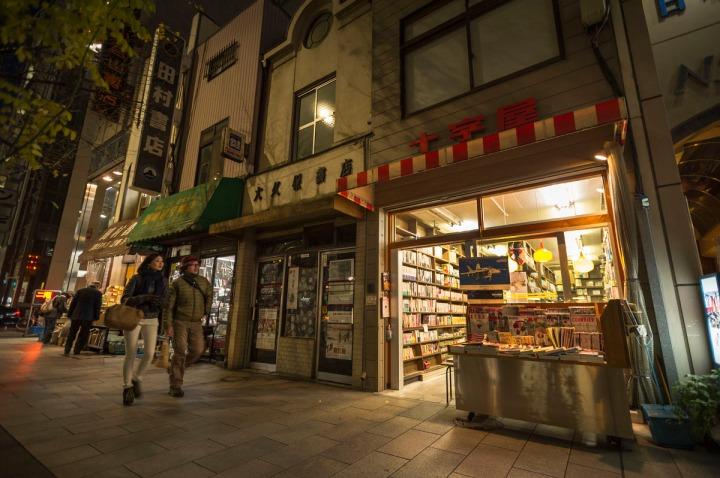 jimbocho_bookstores_1125