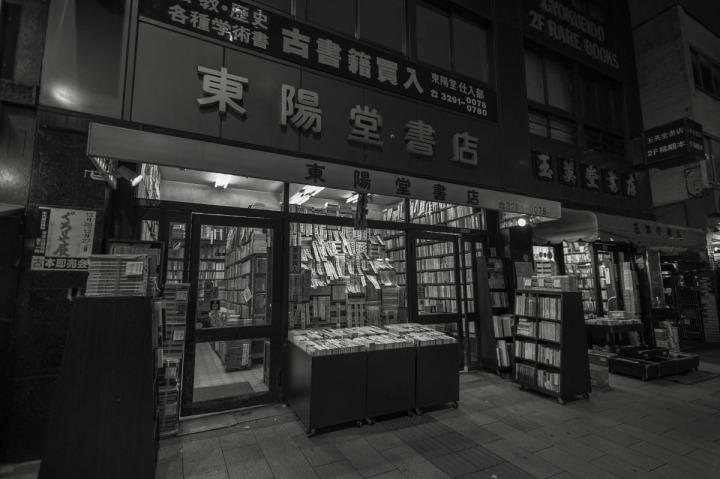 jimbocho_bookstores_1143