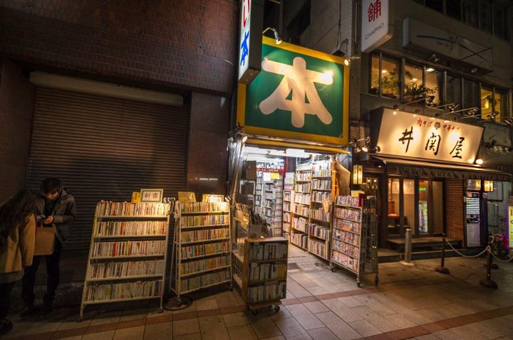 jimbocho_bookstores_1166