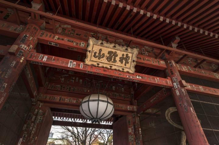 gokokuji_temple_4753