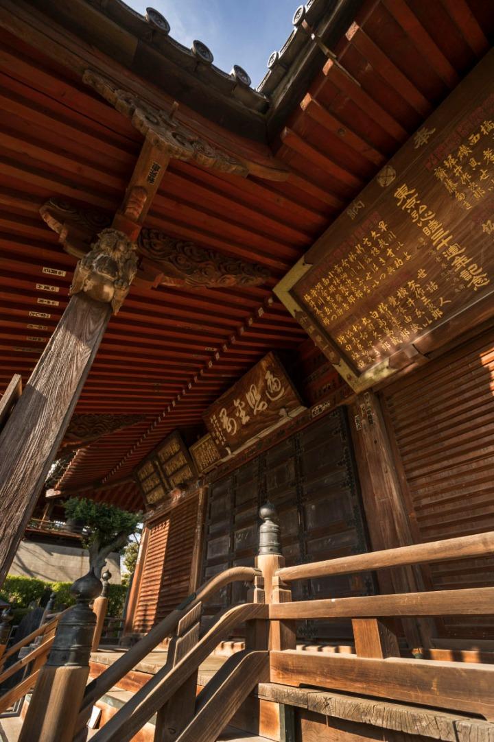 gokokuji_temple_4851