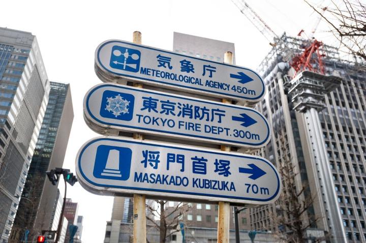 masakado_kubizuka_3291