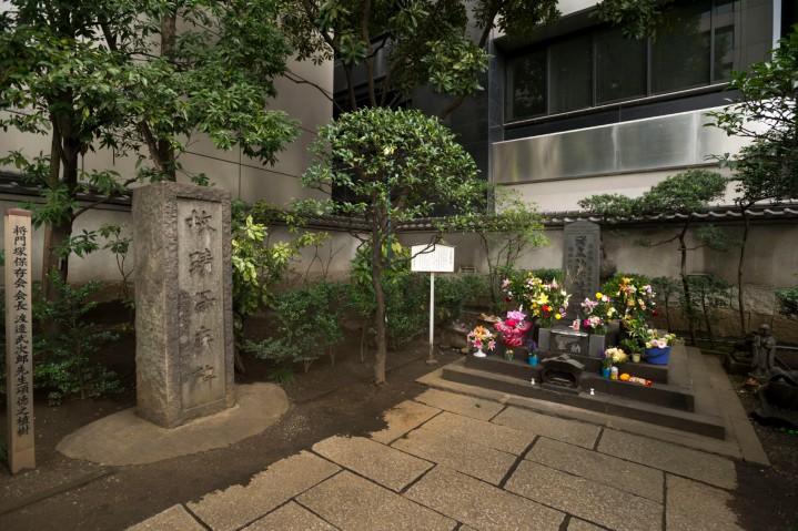 masakado_kubizuka_3301