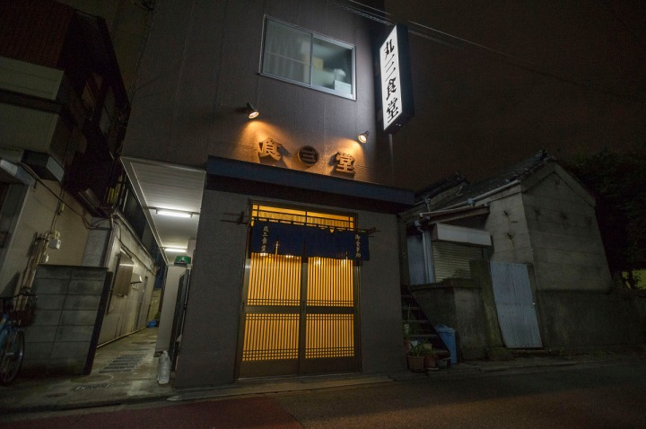 marusanshokudo_3264