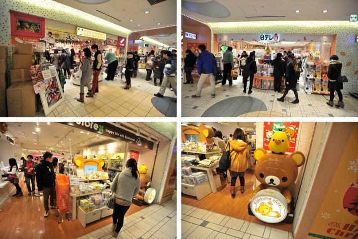 tokyo_station_christmas_shopping_0040