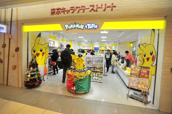 tokyo_station_christmas_shopping_0058